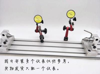 DIY同心度测量仪表跳动测量仪同轴度测试仪偏摆检测仪径向跳动仪