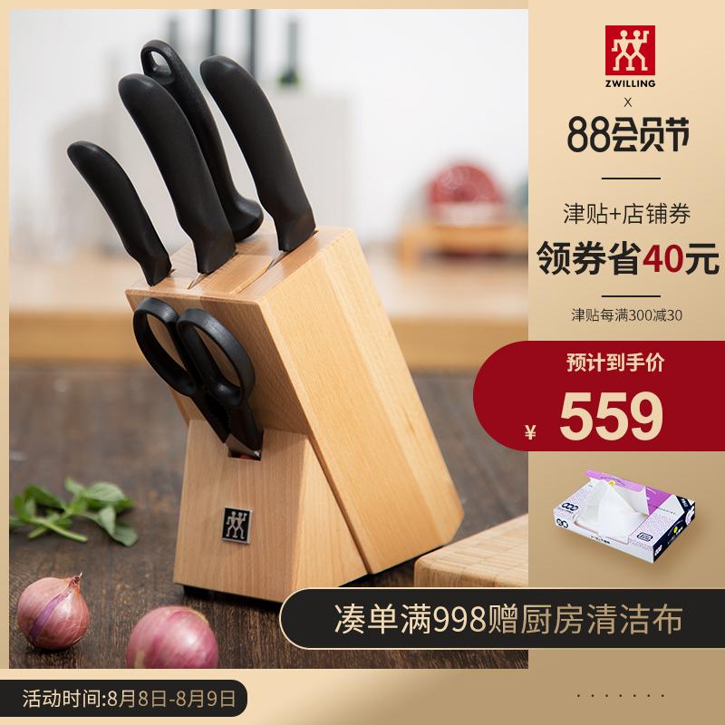德國雙立人Style菜刀中片刀多用刀水果刀全套廚房刀具6件套裝家用