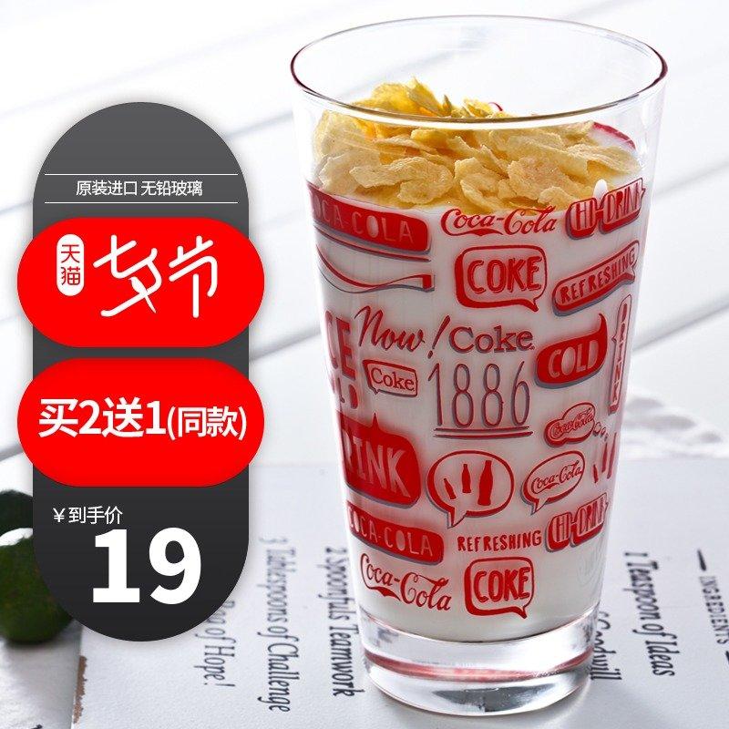 【買2送1】進口玻璃杯果汁杯牛奶杯可口可樂杯啤酒杯子創意水杯