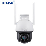 TPLINK TL-IPC633-D camera outdoor home waterproof network camera 3 million starlight night vision HD wireless surveillance camera wifi mobile phone remote monitor