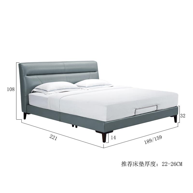 B168 新品顧家家居輕奢現代北歐簡約儲物床真皮床主臥床雙人床家具