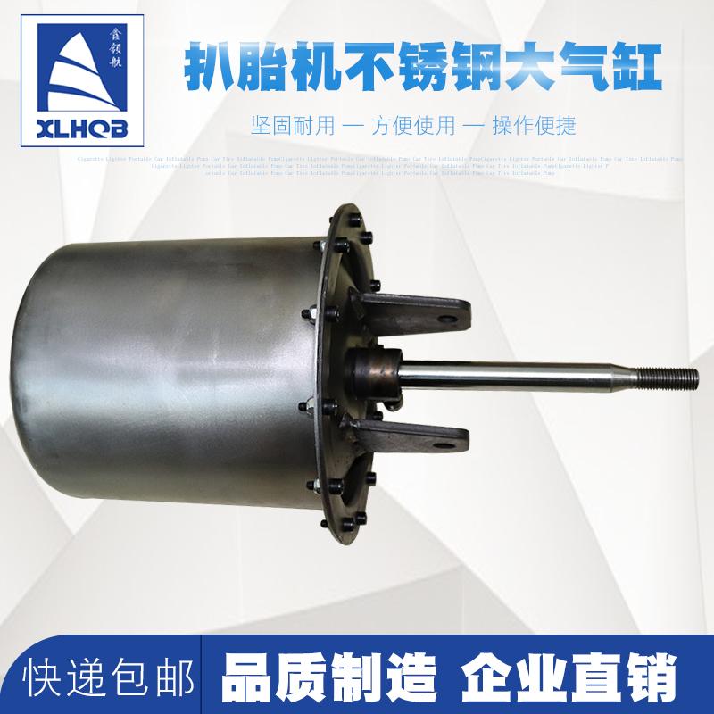 火鹰大力优耐特诗琴扒胎机轮胎拆装机配件大气缸总成气鼓压胎泵包