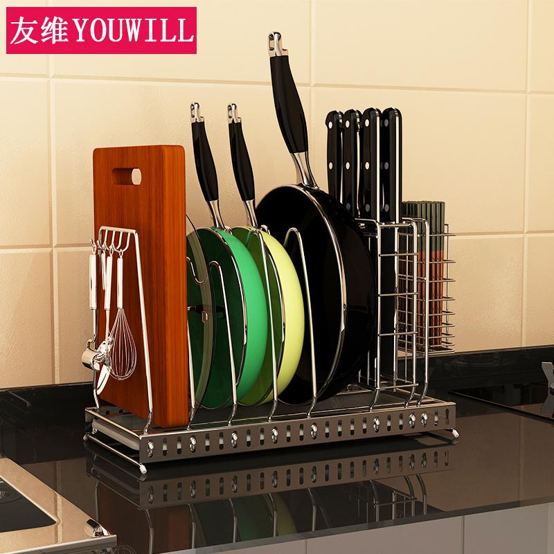 304不鏽鋼鍋蓋架坐式菜板架放鍋蓋的架子廚房置物架多功能收納架