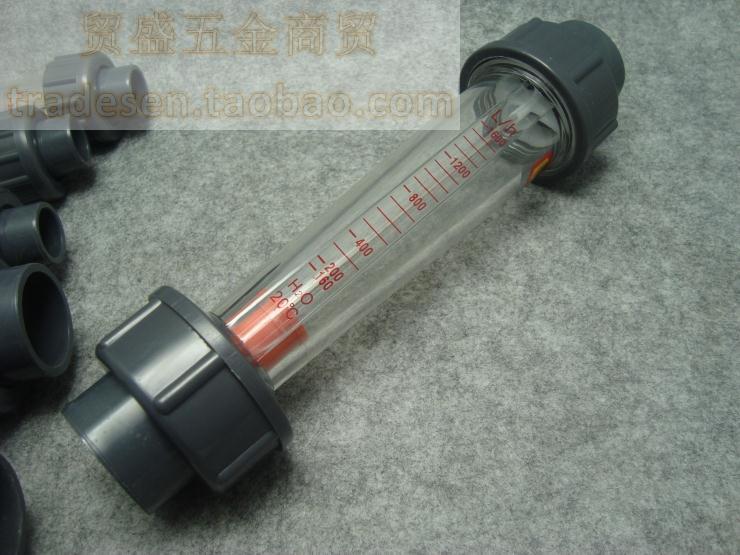 塑料浮子流量计 水处理设备流量计 UPVC管道流量计  转子流量计