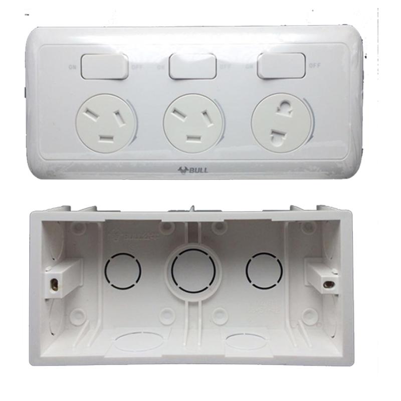 公牛新品墙壁插座家用面板开关控制电源防水油烟多功能厨房专用