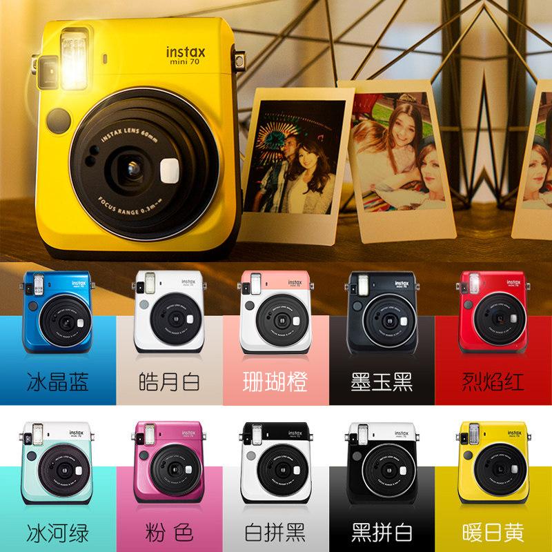 【直降200】富士 mini70自拍相机 一次成像相机 套餐含拍立得相纸