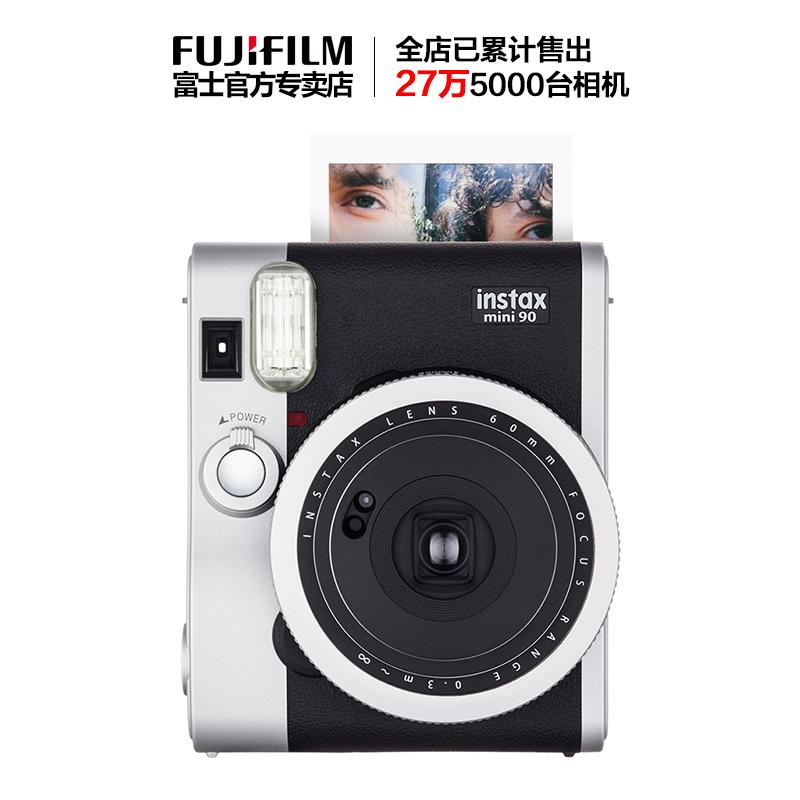 復古照相機 套餐含拍立得相紙 相機一次成像 mini90 instax 富士