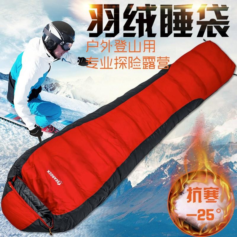 雪鷹戶外露營-25℃度加厚秋冬季成人可拼接羽絨睡袋保暖鴨絨睡袋