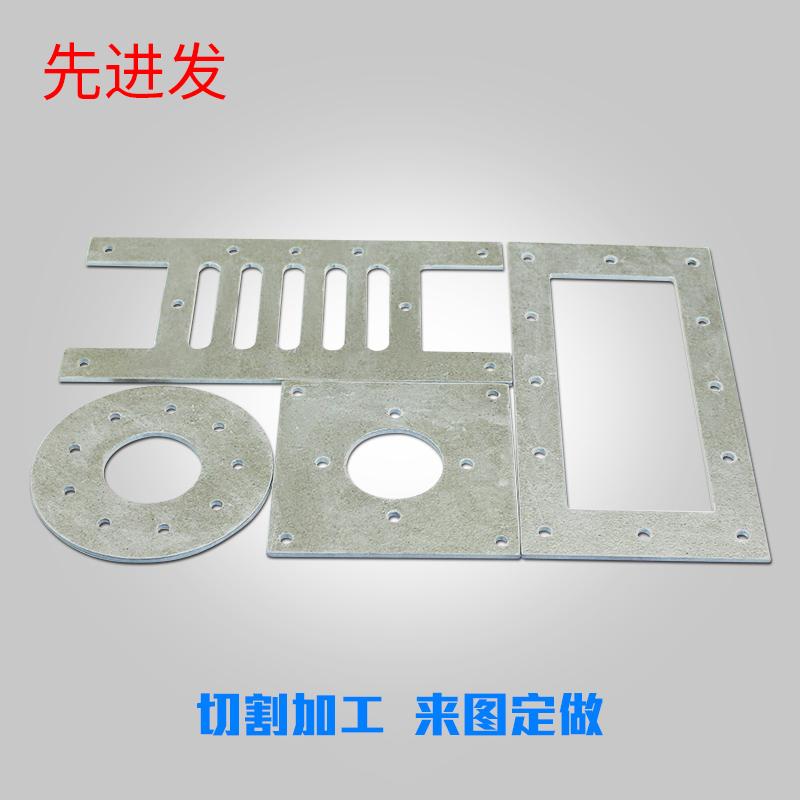 模具隔热板耐高温1000度玻璃纤维板绝缘板高温材料保温板加工定做