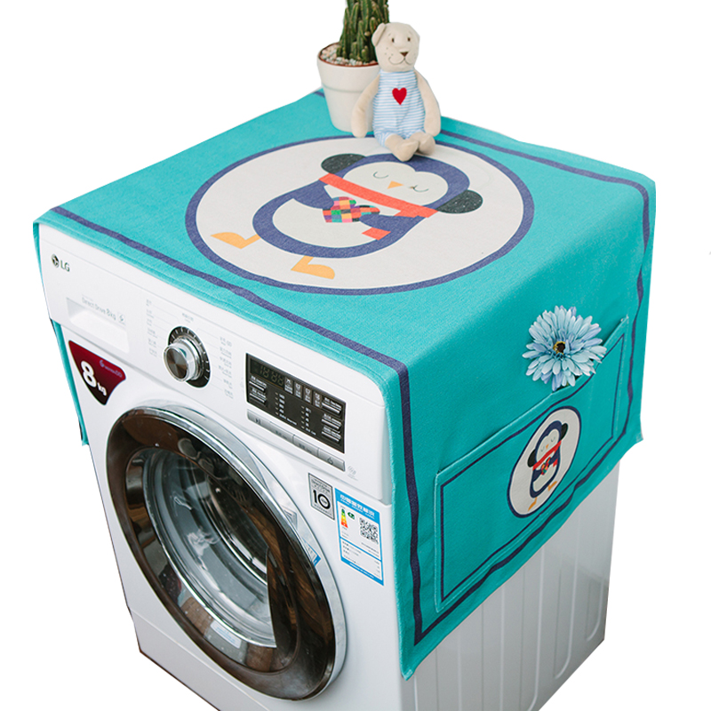 滚筒洗衣机罩盖布单开门冰箱防尘罩防水盖巾微波炉北欧床头柜遮盖