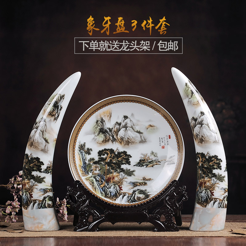 景德鎮陶瓷花瓶三件套擺件現代時尚家居裝飾客廳博古架檯面大中號