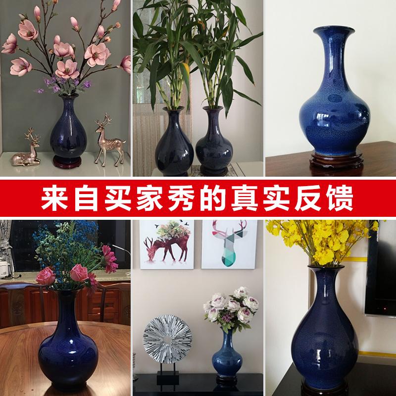 景德镇陶瓷花瓶摆件窑变蓝色瓷瓶创意瓷器客厅插花中式家居装饰品