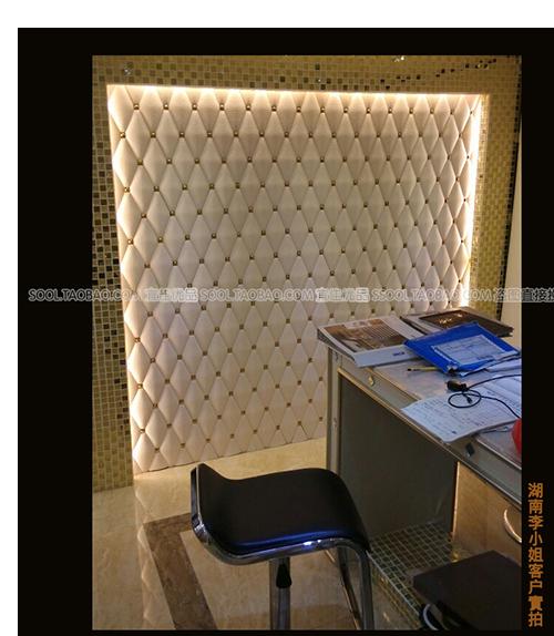 现代简约北欧式面包菱形皮纹砖仿皮3D客厅电视背景瓷床头软包墙砖