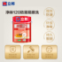 Nippon Jingwei 120 Moisture-proof Easy-to-scrub 5L Latex Paint Indoor Home Wall Self-brushing Paint Paint Finish