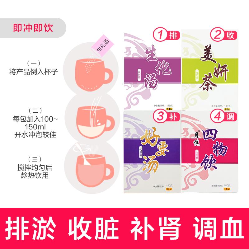 广禾堂产后月嫂套餐产妇用品月子用品米酒30天食谱