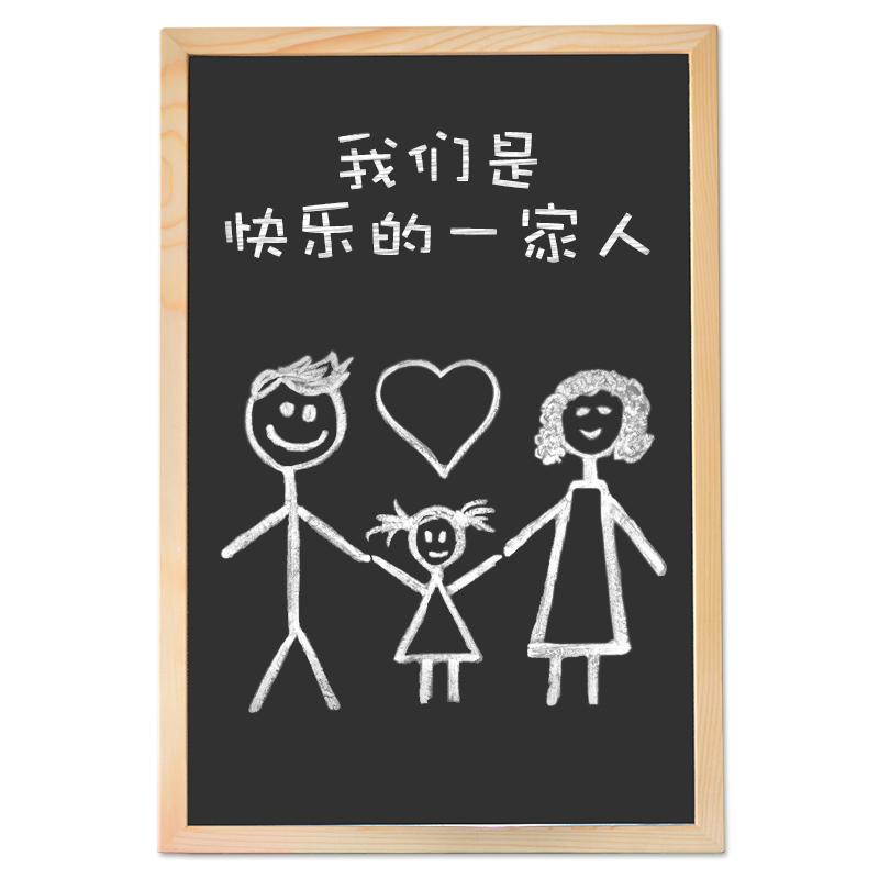 挂式磁性小黑板创意店铺展示广告牌儿童教学家用留言涂鸦黑板墙