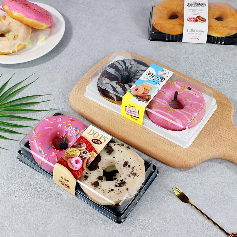 甜甜圈包装盒榴莲酥包装盒单个装甜甜圈盒子一次性甜甜圈