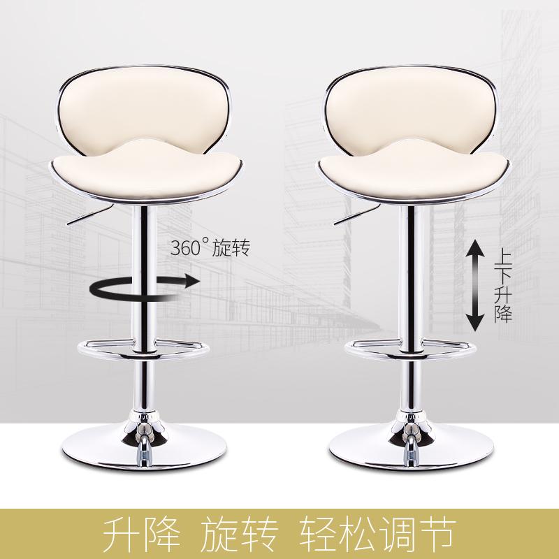 吧台椅家用升降高脚凳现代简约吧凳手机店凳子酒吧椅子高靠背吧椅
