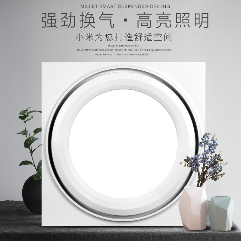 灯照明加换气扇二合一卫生间厨房大功率换气扇 LED 集成吊顶 小米