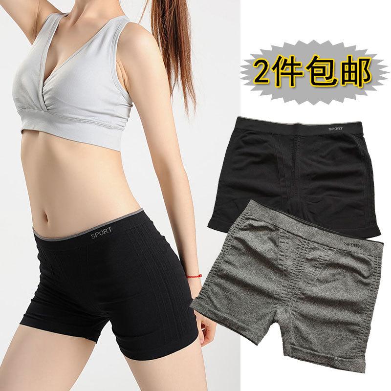 專業健身熱褲瑜珈跳操跑步運動器械緊身排汗壓縮彈力包身短褲