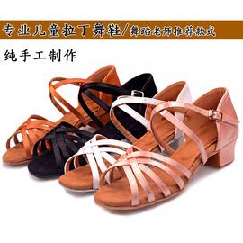 儿童拉丁舞鞋女童练功鞋软底比赛舞蹈鞋演出恰恰白色平跟跳舞鞋