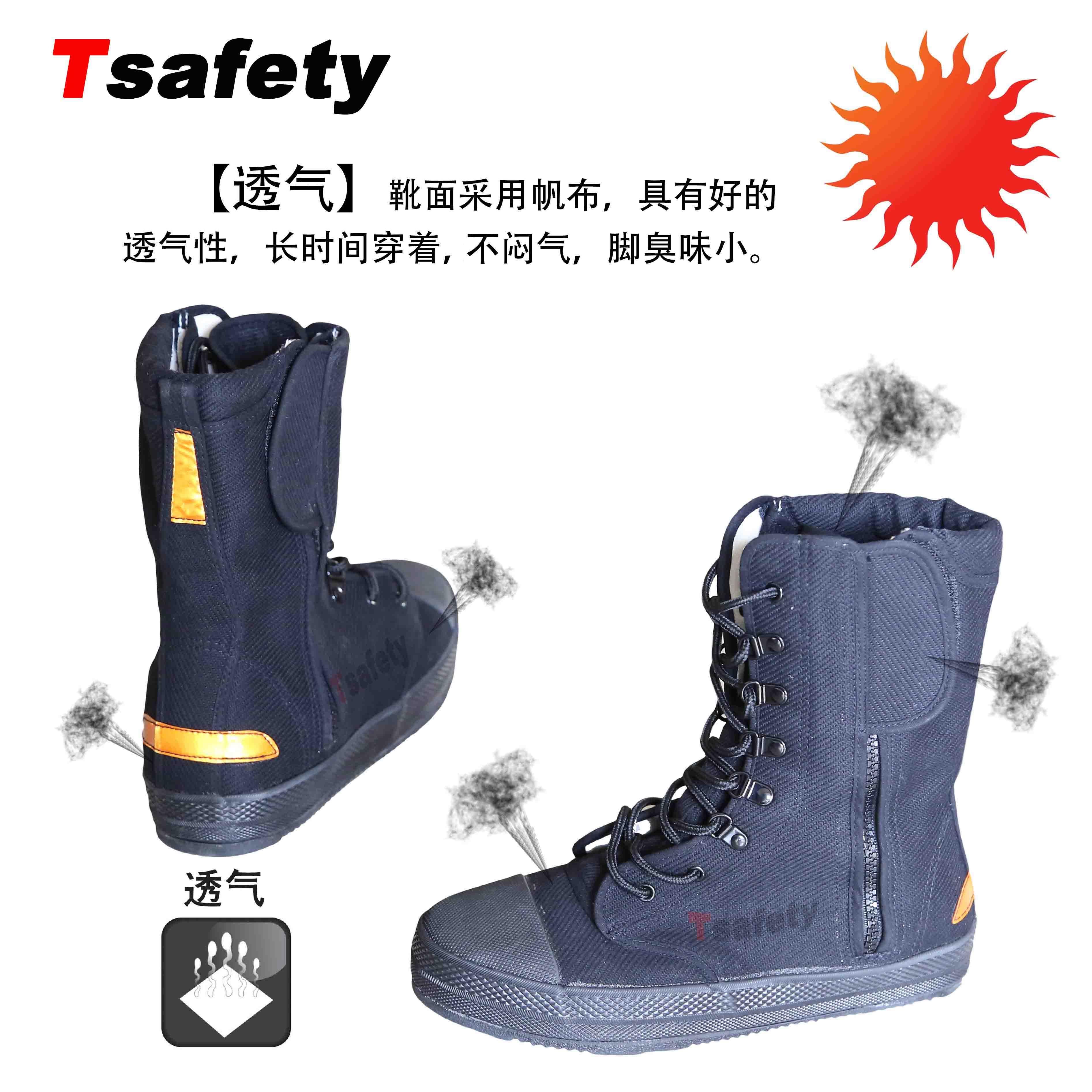 专业作训靴消防员靴子抢险救援比武训练攀登用软底轻便防护鞋战斗