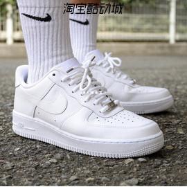 Nike Air Force 1 AF1 空军一号纯白低帮中帮男女板鞋 315122-111