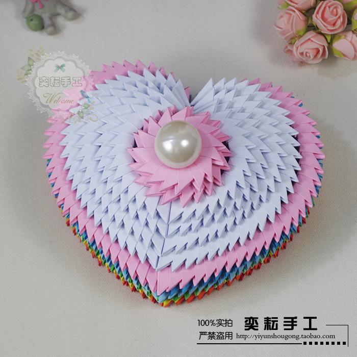 奕耘手工暑假作业情人节礼物彩虹爱心盒子三角插手工折纸材料包