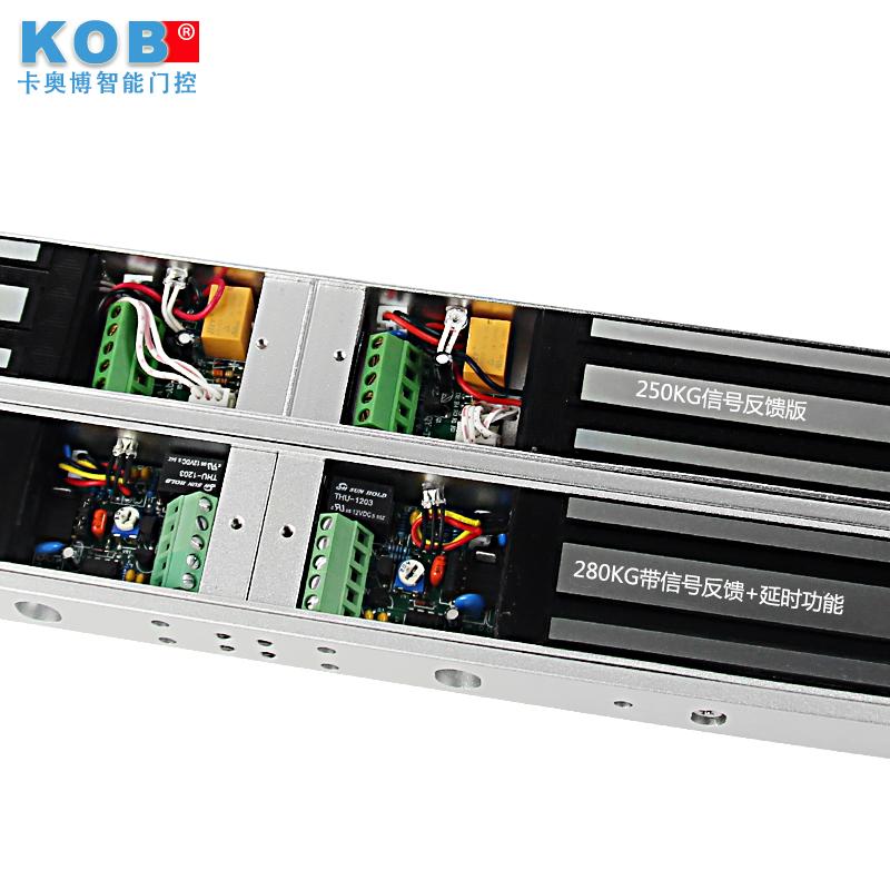電控鎖 電磁鎖 雙門門禁磁力鎖 280KG 公斤雙門磁力鎖 280 品牌 KOB