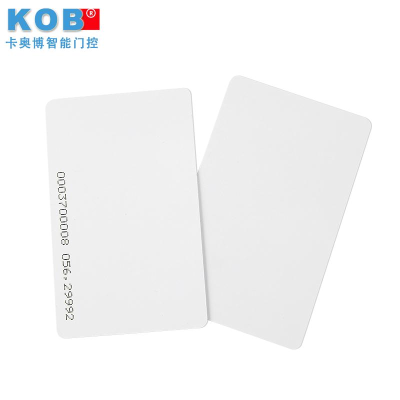 KOB 门禁卡 ID卡 IC卡 智能卡 考勤卡复合卡复旦卡小区卡idic白卡