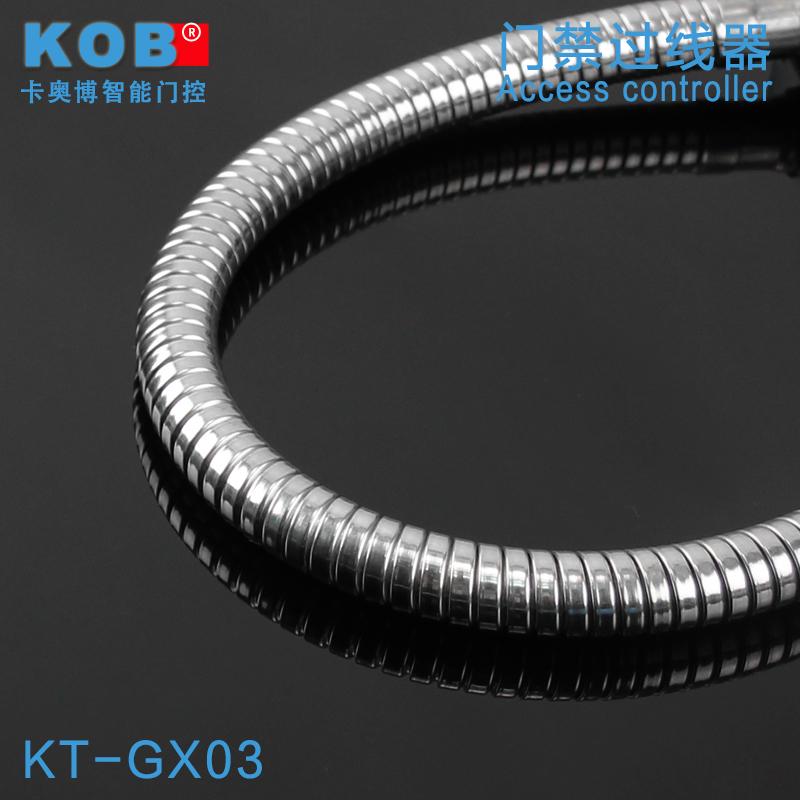 KOB品牌 过线器 灵性锁电控锁配套 不锈钢防夹穿线器 明装外露式