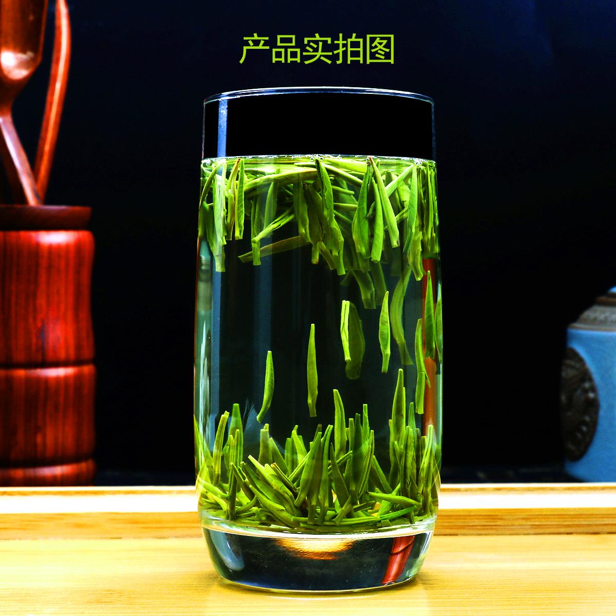 年新茶明前茶叶贵州高山绿茶湄潭翠芽独芽雀舌清香手工贵州针 2020