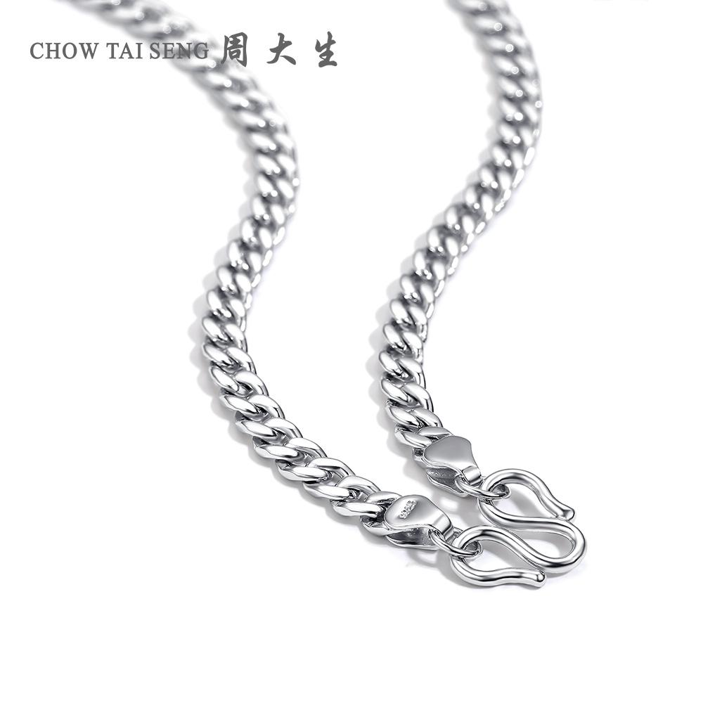周大生 银项链男款单扣搓平链银项链正品新品送礼送男友  S925