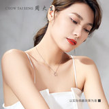 Zhou Dasheng platinum pendant female model Pt950 platinum star pendant necklace can be equipped with clavicle chain pendant to send his girlfriend