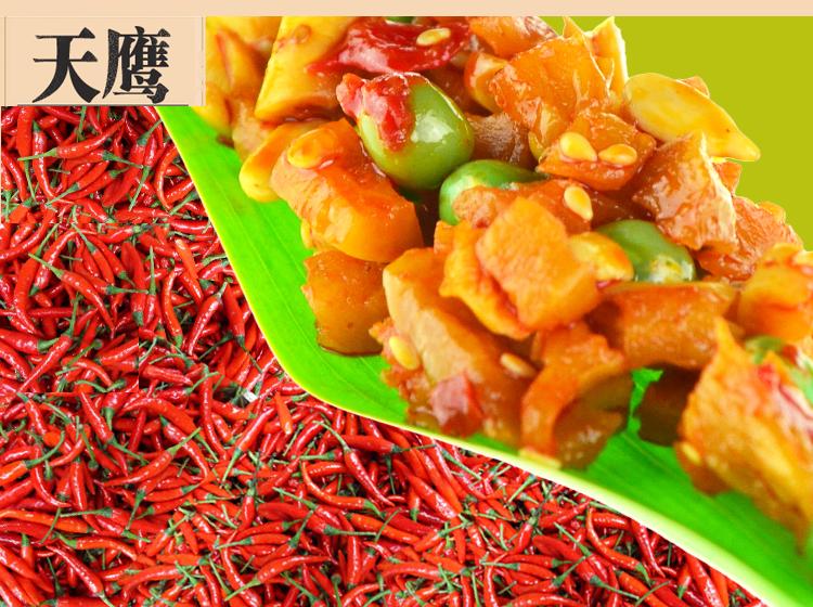 泡菜五仁酱丁1斤下饭菜萝卜干丁酱菜咸菜特产香脆小菜满5斤包邮