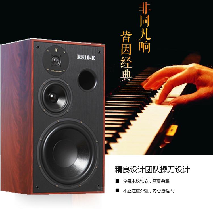 10寸音箱hifi发烧音箱大功率音箱足18MM加厚板音箱10寸三分频音箱