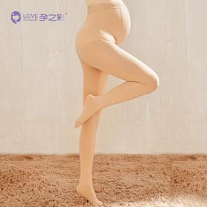 孕之彩孕妇连裤袜春秋薄款大码纯色托腹打底袜孕妇袜子孕妇丝袜