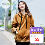 Pregnant color maternity dress autumn and winter coat fashion loose short section thick warm long-sleeved hooded sweater women
