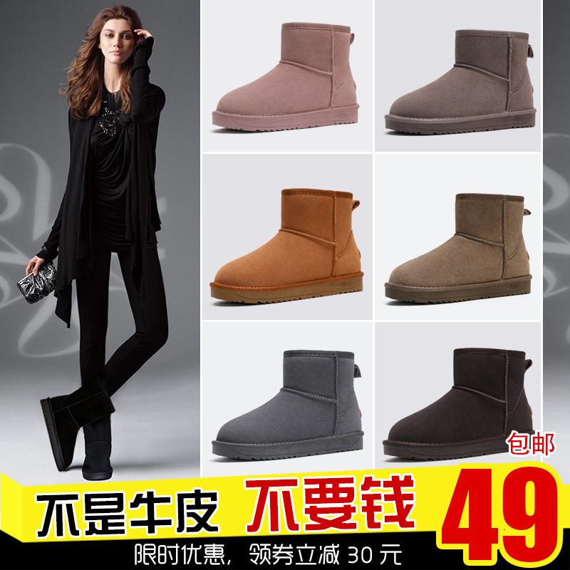 新品真皮雪地靴女短筒韩版百搭学生短靴冬保暖加绒大码棉鞋面包鞋