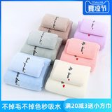Towels, bath towels embroidered word piece quick-drying couple models absorbent lint-free home male and female students of non-cotton one pair