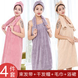 Women can wear towels can wrap skirt Variety bath dry hair cap piece fitted cute girl home-absorbent quick-drying Bra