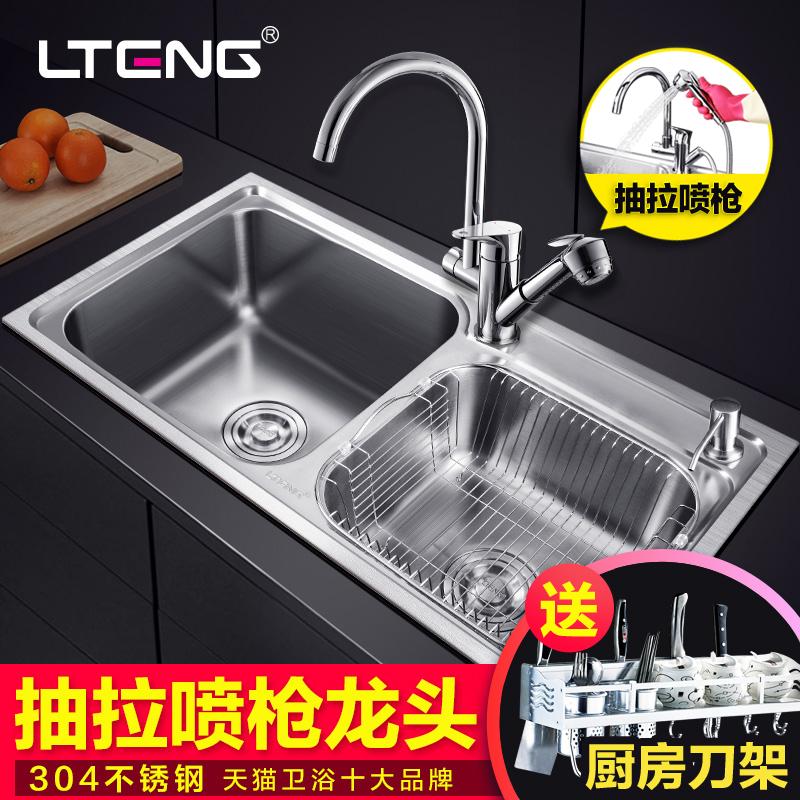 一体加厚水盆 不锈钢洗碗池带龙头套餐 304 蓝藤水槽洗菜盆厨房双槽