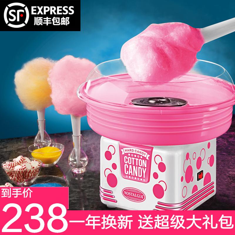 美國Nostalgia棉花糖機家用兒童迷你棉花糖機器商用全自動彩糖diy