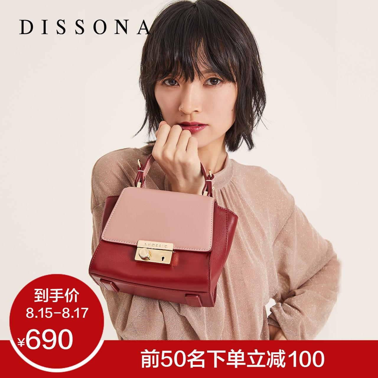 DISSONA迪桑娜手提包真皮女包 時尚包包單肩斜挎包小包蝙蝠翅膀包