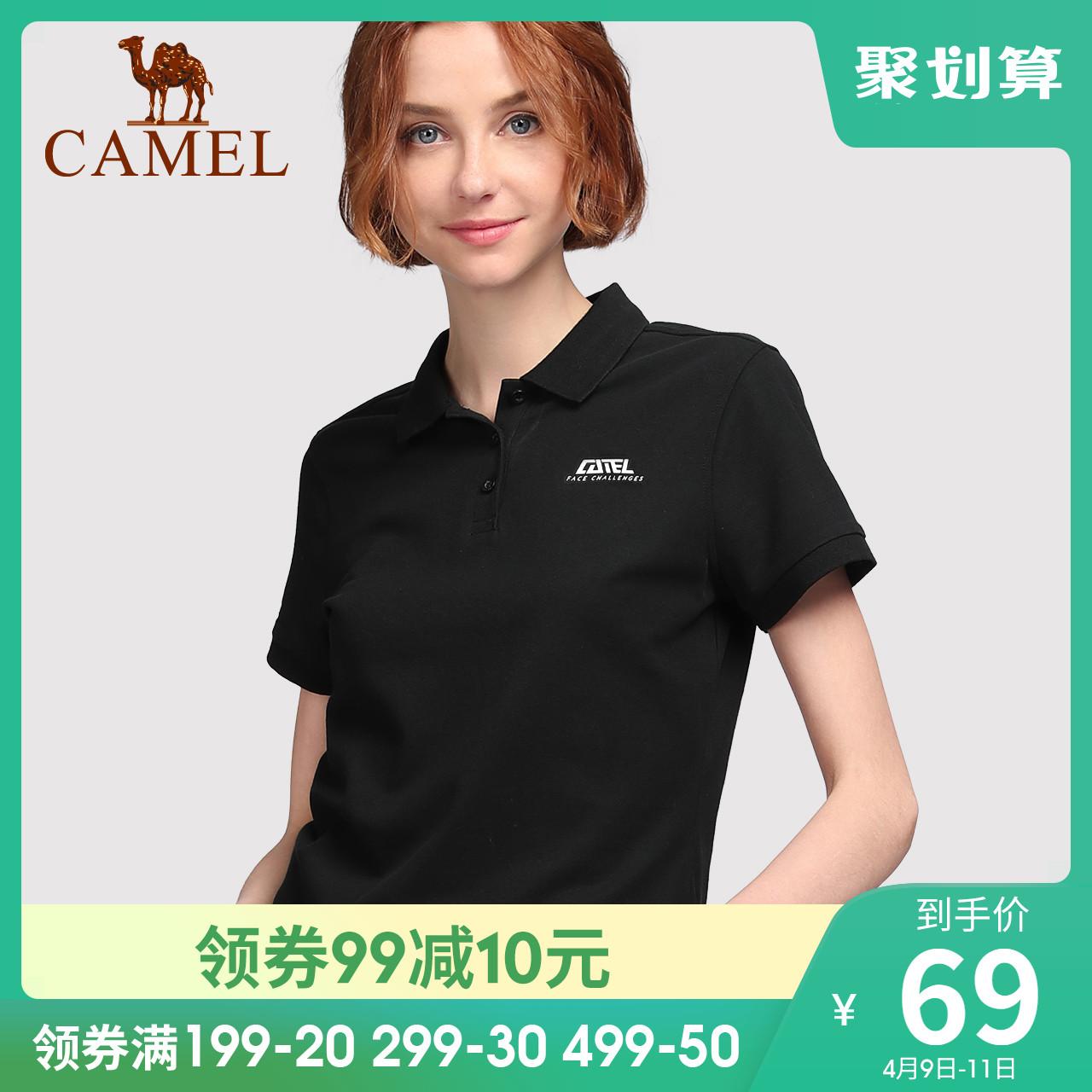 骆驼运动POLO衫短袖夏季新款男女运动T恤男士宽松透气体恤翻领女