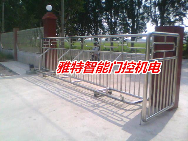 遙控移門開門機自動門電機平開門電機伸縮門電機道閘停車場控制機