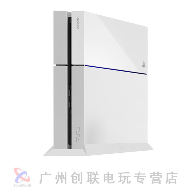 闪狐原装 索尼PS4主机支架 老版ps4直立支架 底座  一二代PS4专用