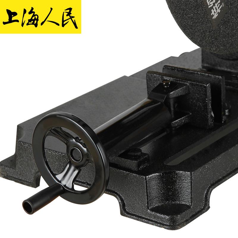 上海人民J3G3/J3G3/J3G4-400型材工业重型切割机2.2KW/3kw/4千瓦