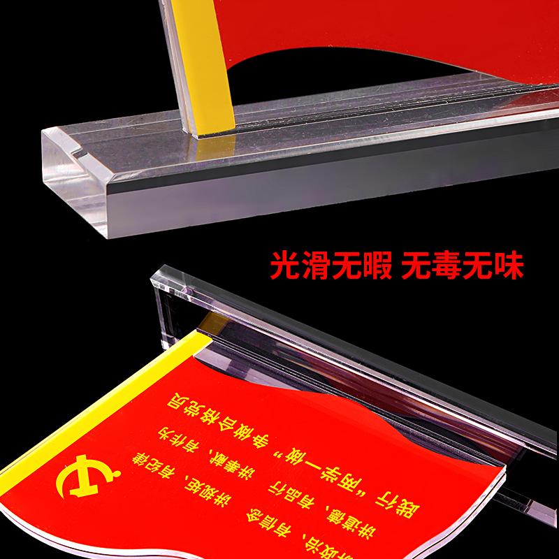 党员示范岗先锋岗桌签共产党员台牌亚克力桌牌台签水晶展示牌