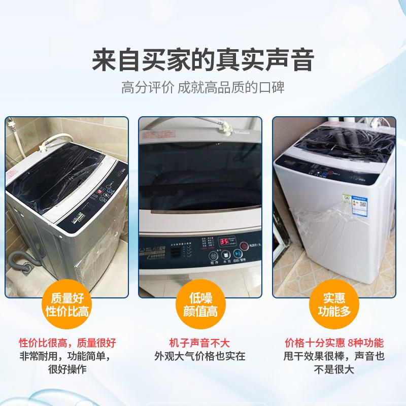 威力6kg公斤家用波轮小型迷你洗衣机全自动单脱宿舍 XQB60-6099A